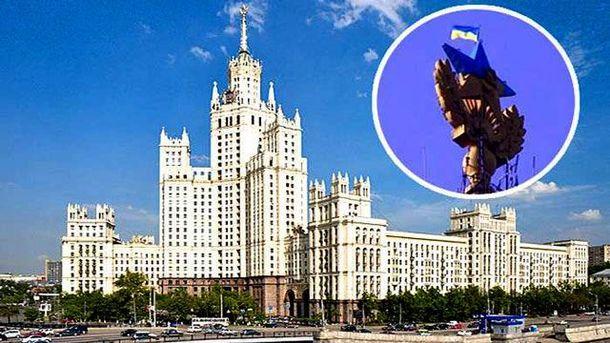 Українська символіка у Москві