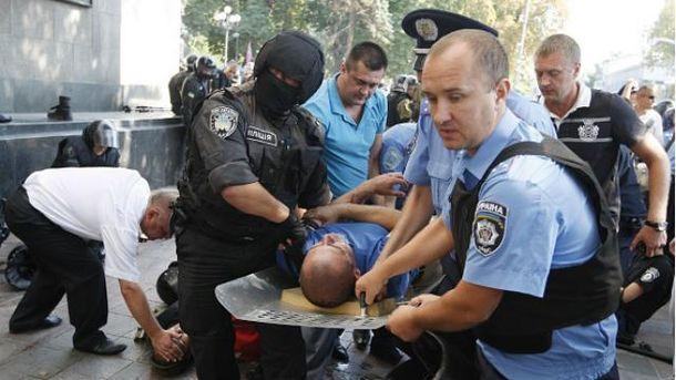 Столкновение в Киеве 31 августа