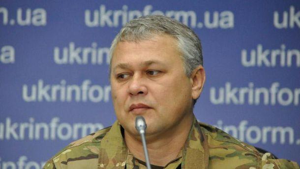 Василий Будик