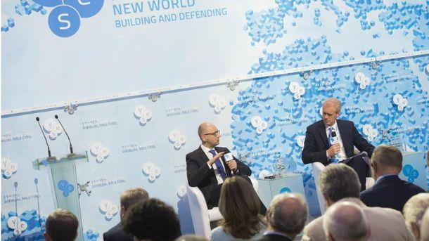 Щорічна зустріч Ялтинської Європейської Стратегії (YES)