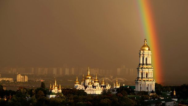 Веселка в Києві