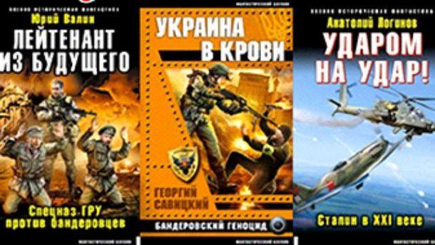 обложки книг российского