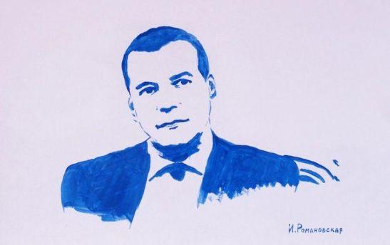 Портрет Медведева
