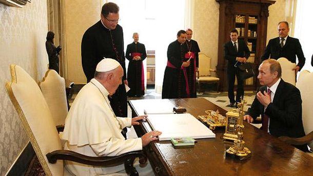 Папа Римский ожидает от В.Путина пунктуальности