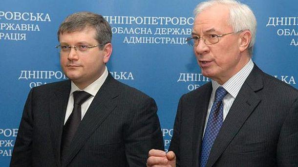 Олександр Вілкул і Микола Азаров