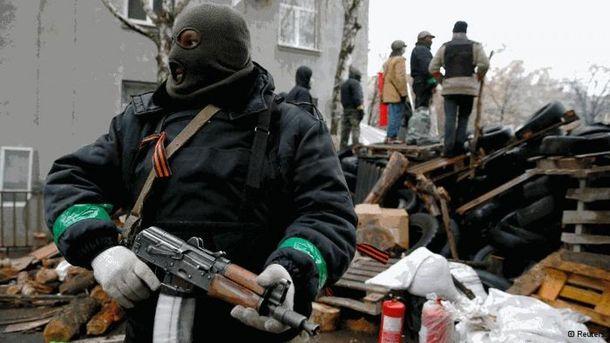 ГПУ повідомила про жорстокі страти українців терористами