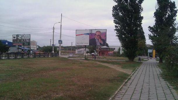 Путіна в Керчі облили фарбою