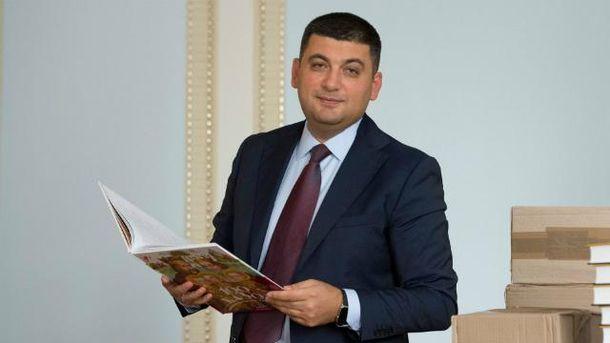 Апарат Ради отримає нового керівника: Гройсман розповів деталі кадрових змін