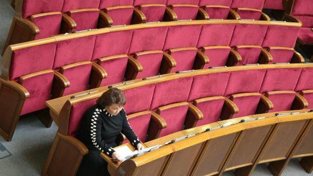Народний депутат Тетяна Бахтєєва в залі парламенту