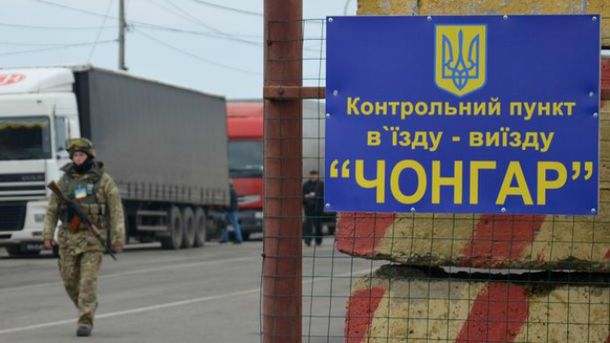 Украинский военный на пункте пропуска