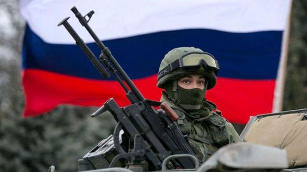 Российские военный