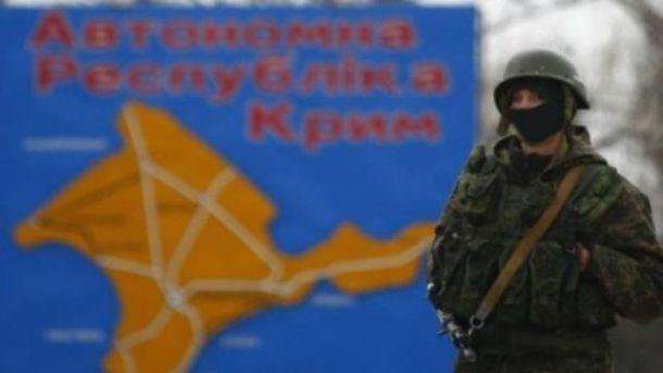 """Оккупанты испугались блокады Крыма: приводят """"ополчение"""" в боевую готовность"""