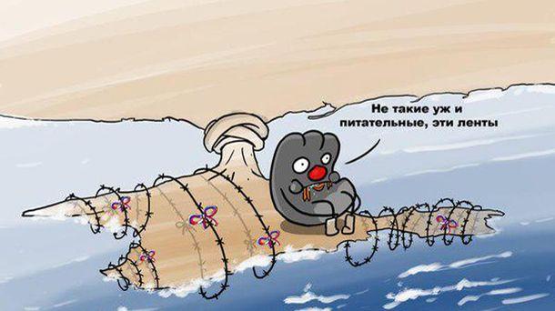 """""""Крым не забыт. Россия должна взять на себя ответственность"""", - заявление глав МИД стран Северной Европы - Цензор.НЕТ 782"""