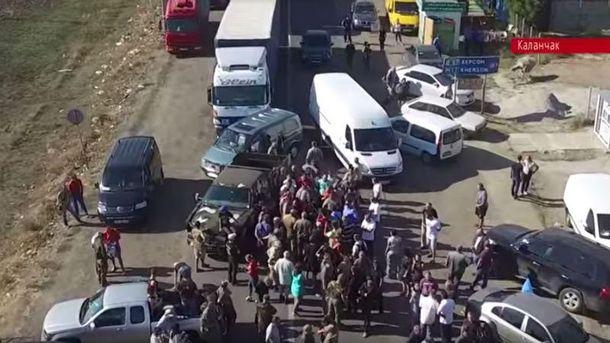 Заблокований Крим
