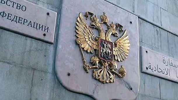 Посольство Росії обстріляли