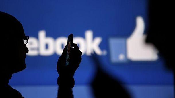 Зараз користувачі Facebook можуть видалити метадані з зображень