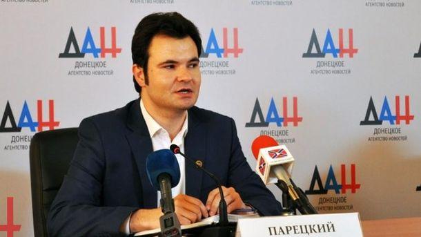 Олександр Парецький