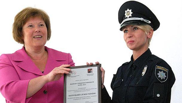 Нагорода для поліції