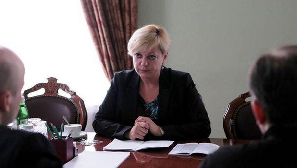 Валерія Гонтерева