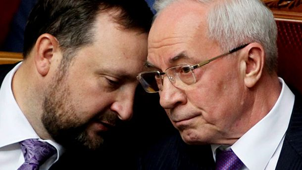 Арбузов та Азаров