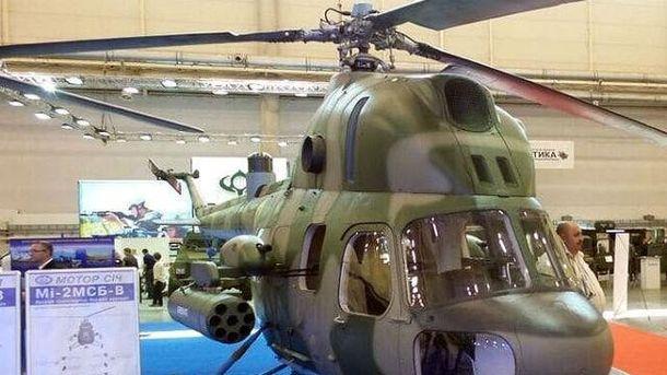 Вертолет Ми-2МСБ-В