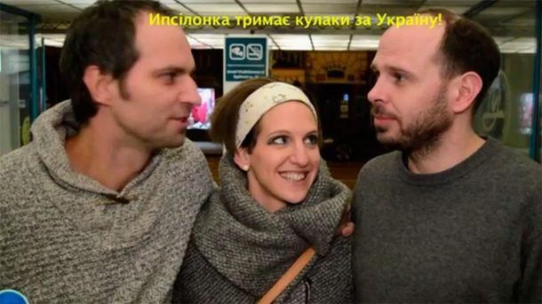 Чешские артисты обратились к украинцам