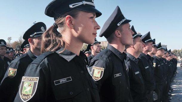 Харківські поліцейські
