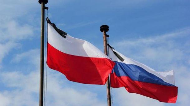 Прапори Польщі та Росії
