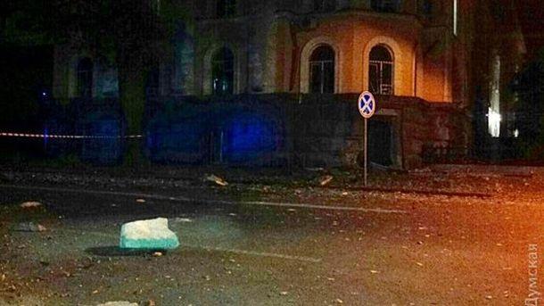 Біля будівлі управління СБУ в Одесі пролунав вибух