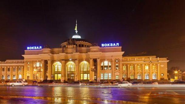 Одеський залізничний вокзал