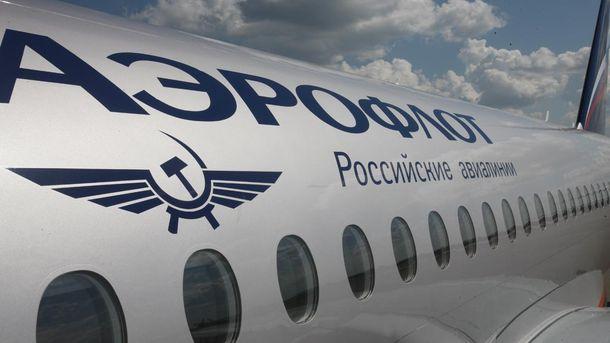 Госавиаслужба разослала письма российским авиакомпаниям'вас в Украину не пустят