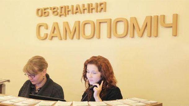 Суд скасував постанову ЦВК про квоти для жінок