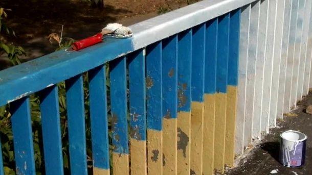 Патриотический забор в Запорожье