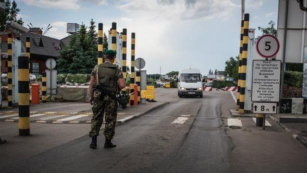 Пункт пропуску на українському кордоні