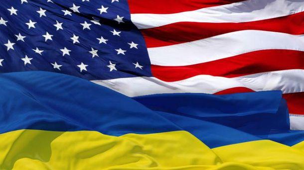 США обещают Украине еще один миллиардный кредит