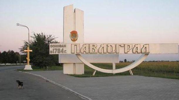 Голова ЦВК роз'яснив ситуацію здругим туром виборів уПавлограді