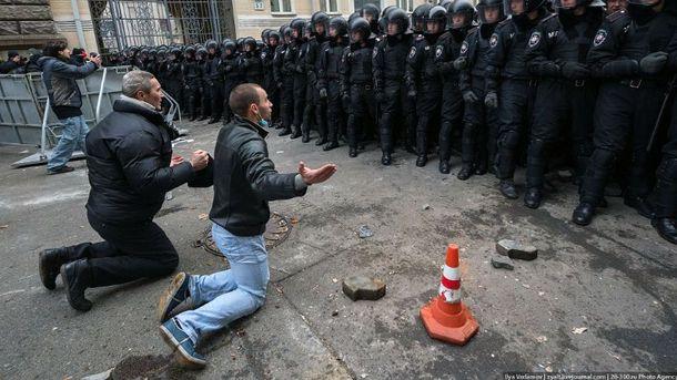 Події на Євромайдані