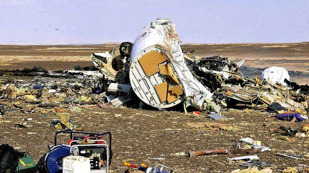 Остатки сбитого самолета