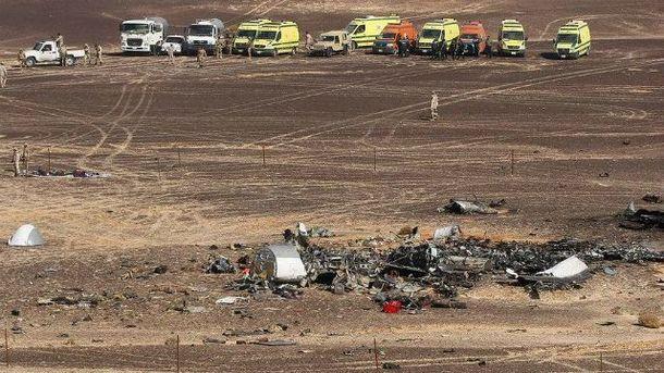 Катастрофа A321