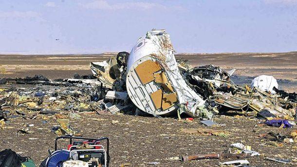 Место падения Airbus A321