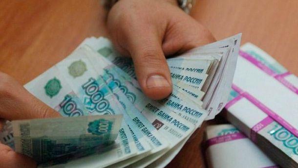 Зарплати в окупованому Донбасі: майже рабство