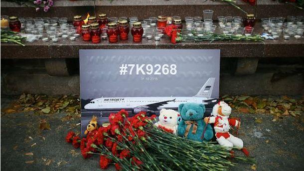 Почтение памяти погибших в авиакатастрофе Airbus a321 в Египте
