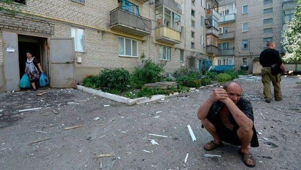 У Донецьку чути залпи