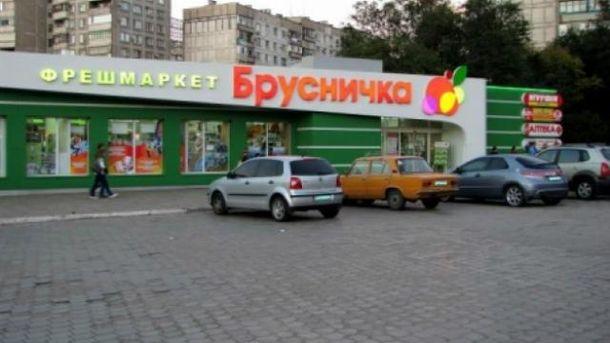 СБУ: Через ахметівські магазини держбюджет втратив понад 500 млн грн