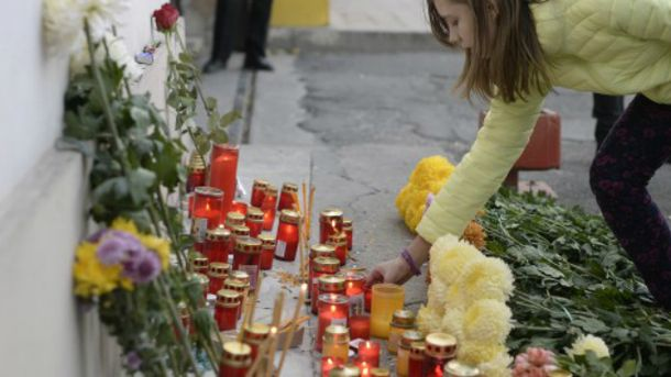 Кількість загиблих в Бухаресті зросла