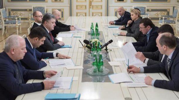Засідання у Президента
