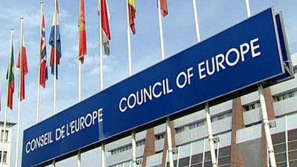 Рада Європи