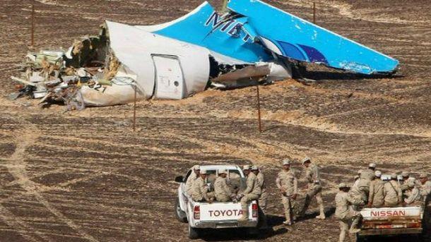 Видання Flightradar24 повідомило про останні 40 секундах польоту А321