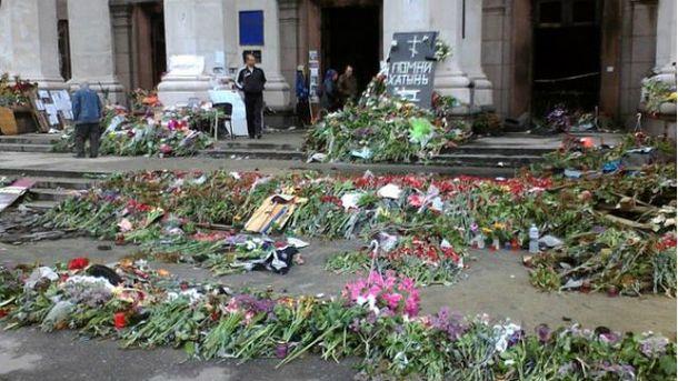 Звіт Ради Європи щодо розслідування трагічних подій вОдесі. Ключові тези