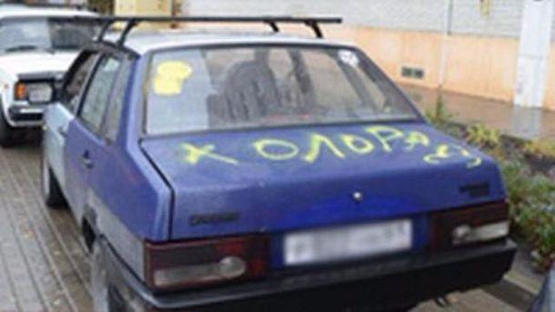 Фото расписанной машины